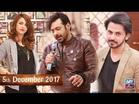 Salam Zindagi With Faysal Qureshi - Hiba Ali & Bilal Qureshi - 5th December 2017