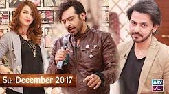 Salam Zindagi With Faysal Qureshi - 5th December 2017 - Ary Zindagi