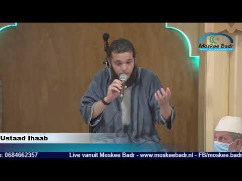 إمام حسين: مفهوم الأمر والنهي في القرءان الجزء الخامس