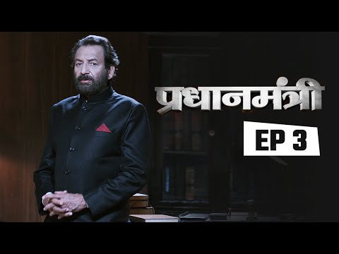 Pradhanmantri - Episode 3 - Story of Kashmir Travel Video