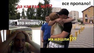 СЛАЙМЛИНГ - Реалити-шоу «Охота». 1 выпуск (2часть)