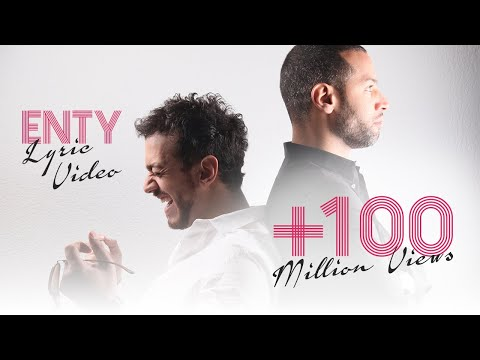 DJ VAN - ENTY إنتي I Lyric Video Ft Saad Lamjarred