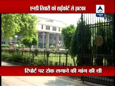Court dismisses N D Tiwari's plea to keep DNA report confidential