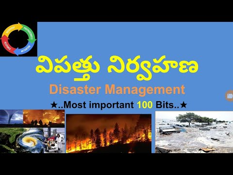 Disaster Management | For all competative Exams