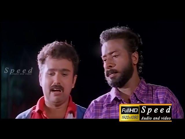 Malayalam New Comedy Full Movie| Latest Family Thriller Malayalam Blockbuster HD Movie