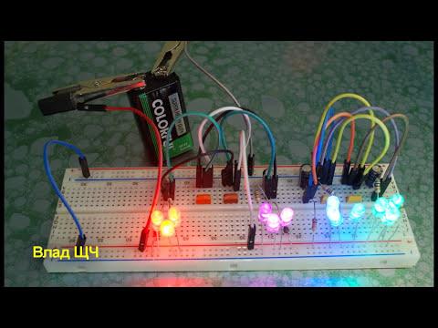 Электротехника: Симметричный мультивибратор на