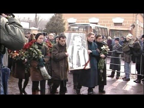Похороны Владислава Листьева (04.03.1995)