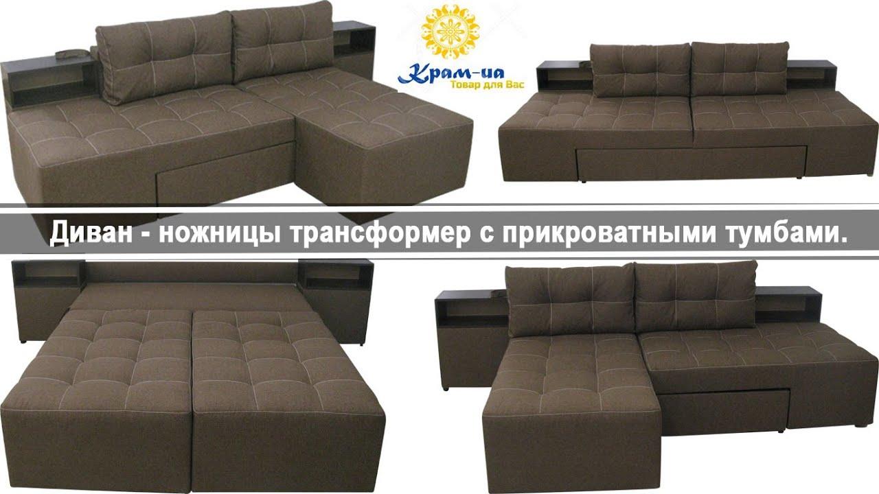 Огромный выбор диванов в гипермаркете мебели и товаров для дома hoff. Ru!. У нас вы можете купить диван по выгодной цене. Огромный выбор.