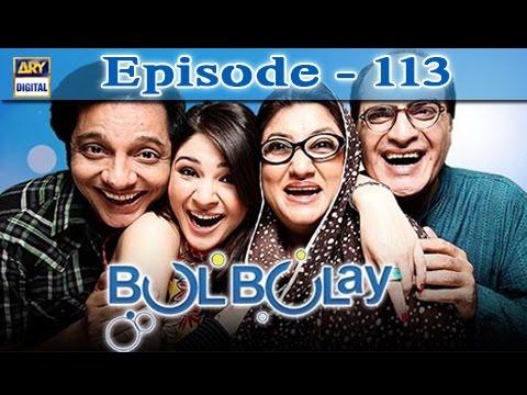 Bulbulay Ep 113 - ARY Digital Drama