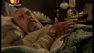 Земля любви, земля надежды (9 серия) (2002) сериал