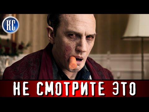 Капоне 2020 ОБЗОР | Один из ХУДШИХ фильмов ГОДА | ОСОБОЕ МНЕНИЕ - Ruslar.Biz