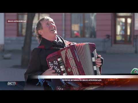 Вуличні музиканти дарують власну творчість перехожим