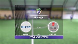 Обзор матча INTER 6 2 Aaziss Турнир по мини футболу в Киеве