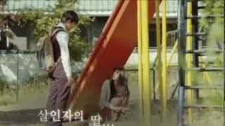 Video 보고싶다 I Miss You/Missing You MV - Jung Woo::Soo Yeon - 'Emptiness' - Rohan Rathore // New MV download MP3, 3GP, MP4, WEBM, AVI, FLV April 2018