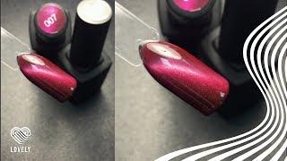 Гель-лак Кошачий глаз (розовый). Cat eyes nail polish