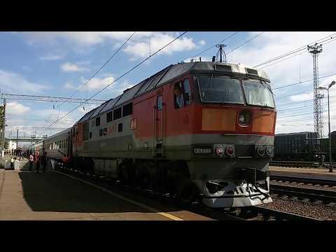 Смена локомотива поезда №87 Санкт-Петербург - Смоленск на станции Вязьма