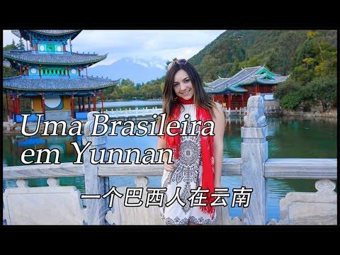 Uma Brasileira em Yunnan, China