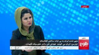 MEHWAR: US Says Iran Trying to Destabilize Afghanistan