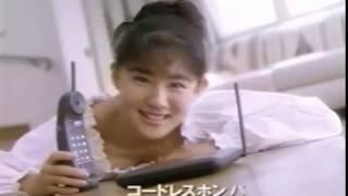 出演:中江有里 1991年.