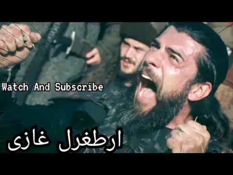 emotional-scene-ertugrul-death-in-urdu-|-ertugrul-gazi-death-|-dirilis-ertugrul