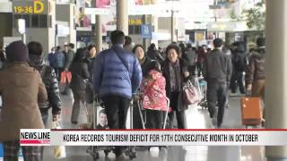 Korea records tourism deficit for 17th consecutive month in October