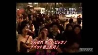 4月19日晚合肥发生反法示威(日本FNN报道)