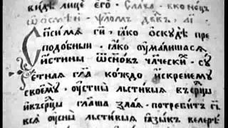 видео Истоки древней письменности на Южном Урале
