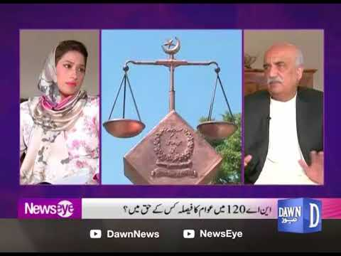 NewsEye - September 13, 2017 - Dawn News