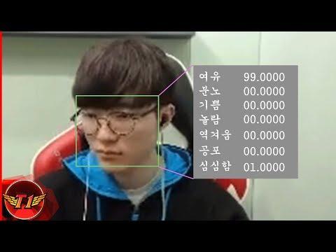 [Full Game] 페블랑을 픽했을때 이 여유로운 표정~