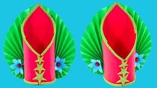 Making Paper Flower Vase | Paper Craft | DIY Paper Flower Vase | Easy Paper Vase