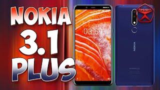 """Обзор Nokia 3.1 Plus, недорогой 6"""" дюймовый с NFC / Арстайл /"""
