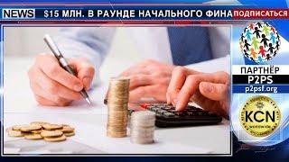 Кредиты и безопасность
