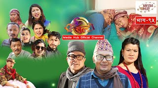 Ulto Sulto || Episode-95 || January-01-2020 || By Media Hub Official Channel