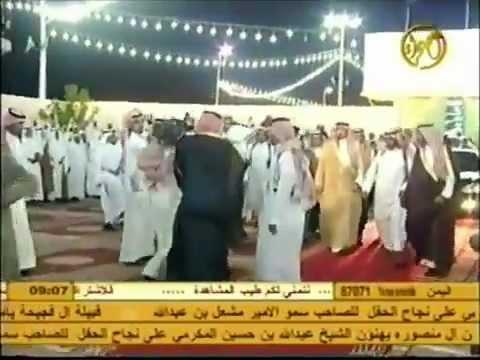 SAUDI ARABIA: Fatimid Leader Sheik Makrami in ceremonies with provincial Governor