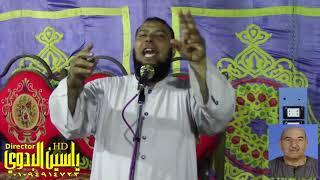 كلمةالشيخ محمد أبو المعاطي من عزاء الحاج حسنى يوسف أنور