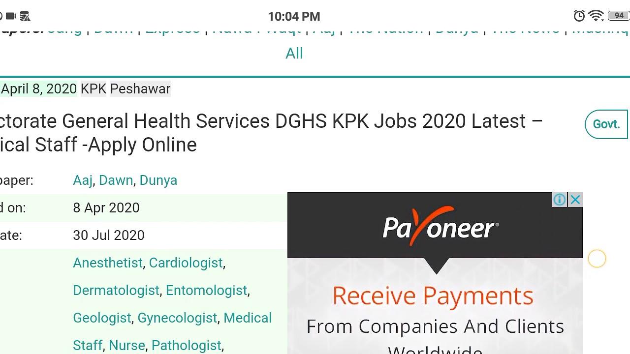 Directorate General Health Services DGHS KPK Jobs 2020 ...