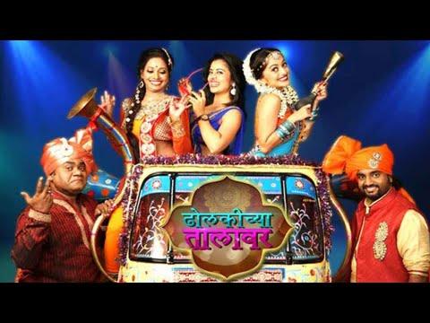 Lavani performances dholkichya talavar tv show colors.