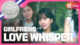 Video Show Champion EP.239  GFRIEND - INTRO+LOVE WHISPER [여자친구 - 인트로+귀를 기울이면] download MP3, 3GP, MP4, WEBM, AVI, FLV Juli 2018