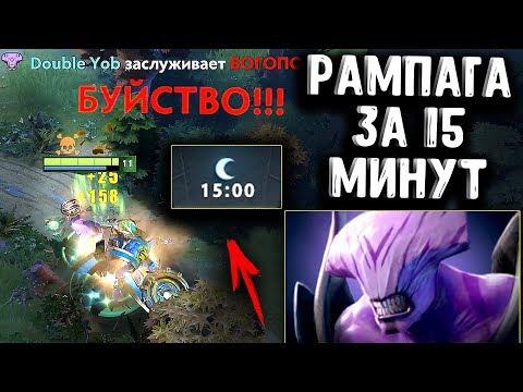 видео: ВОИД ПАТЧ 7.21b ДОТА 2 - faceless void patch 7.21b dota 2