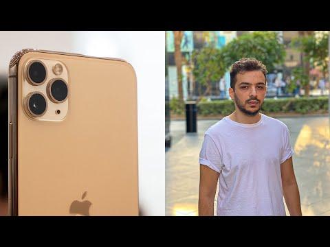 تجربة مميزة مع كاميرات iPhone 11 Pro Max