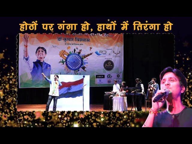 Bharat Geet   भारत गीत  स्कूल से सैनिक तक  Republic Day 2020