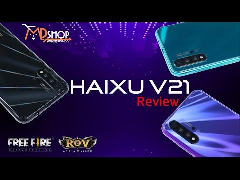 รีวิว Haixu V21 สเปคเด็ด ดีไซน์สวย แบตอึด หน้าจอ FullView คุ้มจนต้องร้องขอชีวิต!
