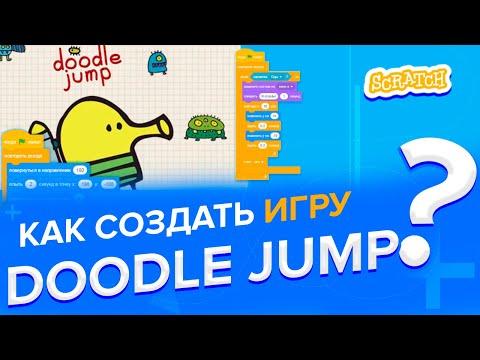 Уроки по Scratch. Как сделать игру Doodle Jump на Скретч