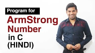 Program to Check Armstrong Number in C (HINDI)