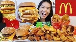 McDonald's McG*ANGBANG Burger!! Big Mac, Chicken McNuggets, McWings, Apple Pie | Eating Show Mukbang