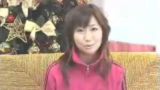 大塚愛 さくらんぼ発売時のインタビュー 堀田ゆい夏 動画 23