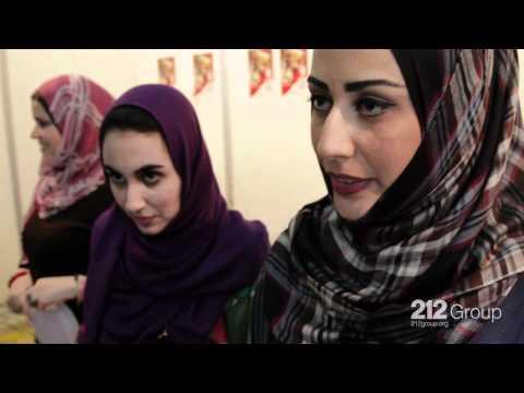 February 17 Day (Tripoli Expo) | يوم ثورة 17 فبراير في معرض طرابلس