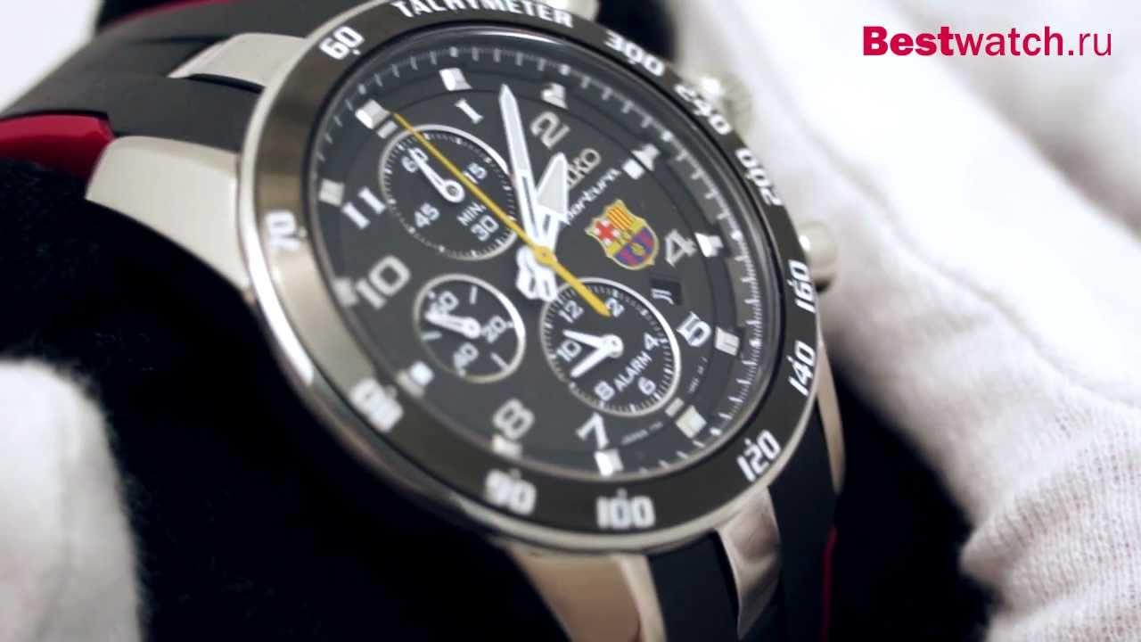 Обзор мужских часов Seiko Sportura SNAE93J1 - YouTube 0669338ab4e