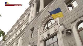 """""""Нафтогаз"""" України подав позов проти Росії в Міжнародний трибунал?>"""