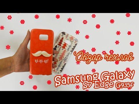 Samsung GT S5230 Скачать программы, игры, виджеты, темы